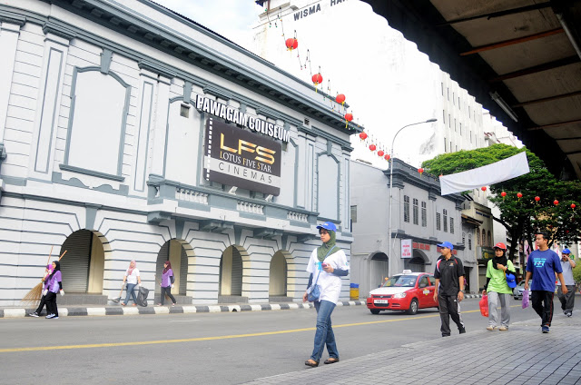 Program My Beautiful Malaysia Di Dataran Merdeka