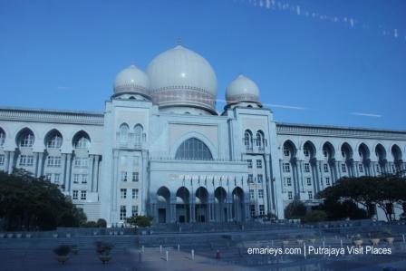 Istana Kehakiman