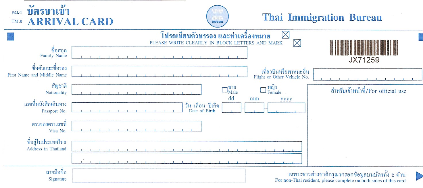 thailand immigration form