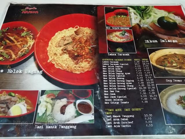 Bila Bekas Pegawai Atasan Jemput Makan Tengahari Di Dapur Sarawak