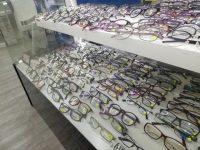 kedai cermin mata murah