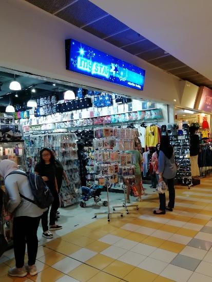 kedai barang kpop di KL