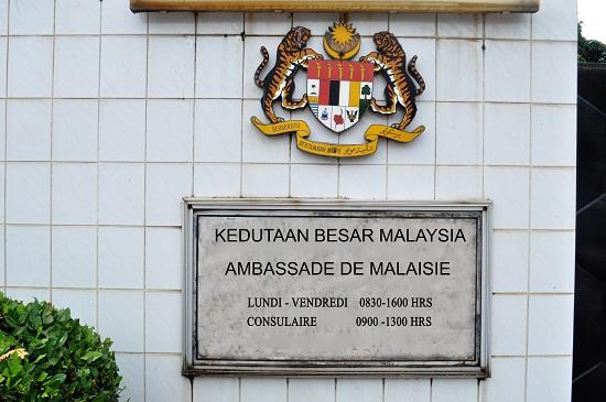 kedutaan besar malaysia