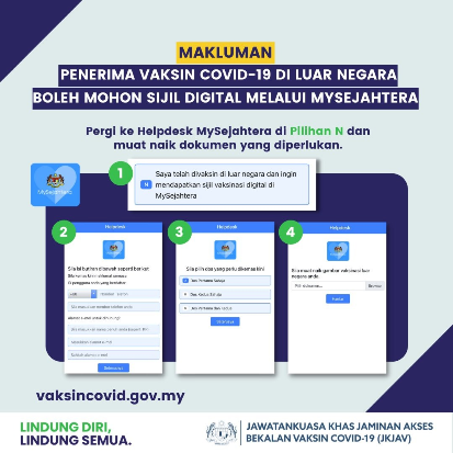 how to update overseas vaccination on mysejahtera